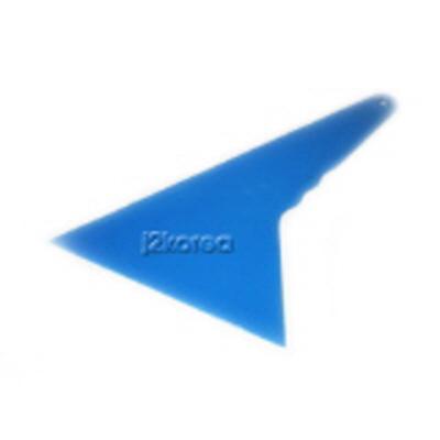 삼각헤라 (블루)
