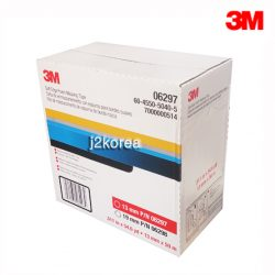 3M 다트 마스킹 스폰지 PN06297<BR>(마스킹 스폰테이프) 소프트엣지폼