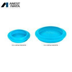 이와타 알루미늄 도료컵<BR>전용캡 (뚜껑) 150ml/700ml