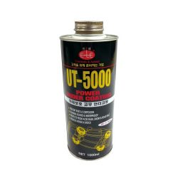 언더코팅 1리터 (건타입) <br>UT-5000 검정/회색