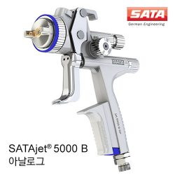 사타 스프레이건 Jet 5000 B<br>RP / HVLP - (아나로그)