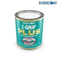 에버코트 지그립 플러스 퍼티<br>(Z-GRIP PLUS) 아연 판금 퍼티 - 경화제포함