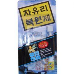 차유리 복원제/키트