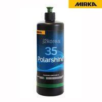 밀카 폴라샤인 35 광택제 (초벌용)<br>(Polarshine 35) 1EA 수용성
