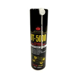 언더코팅 (스프레이) UT-5000