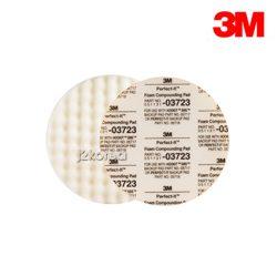 3M 광택 스폰지 패드 8인치 PN 3723 (초벌용 엠보싱)