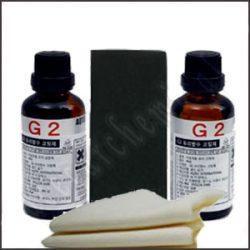 아큐텍 G2 유리전용 발수코팅제 2병