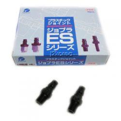 닛블샌더기용 (프라스틱-JS) - 일제 니쁠 니뿔 니플 닛플