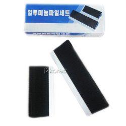 알루미늄 파일 셋트(2개) 샌딩파일 샌딩블럭 핸드파일