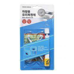 자동차 유리복원제 키트 미국특허<br>차량용유리복원 용접 보수