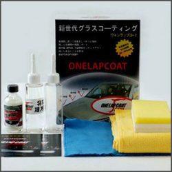 원랩 유리막코팅제 - (50ml/Fullset) 전문가용
